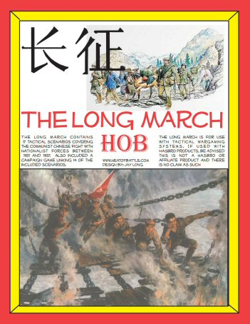 Long March!